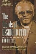 Words of Desmond Tutu
