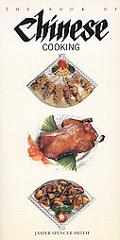 Book of Chinese Cooking