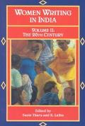 Women Writing in India 600 B.C. to the Present,  The Twentieth Century