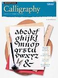 Calligraphy/How to Draw and Paint Ser