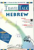 Travel Talk Hebrew A Three - In-One Survival Kit