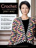Crochet Your Way A Learn to Crochet Afghan, over 40 Projects for Home and Family, Easy-To-Un...