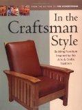 In the Craftsman Style (In The Style)
