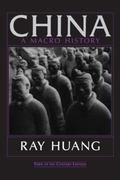 China A Macro History
