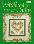 Quick Watercolor Quilts The Fuse, Fold, and Stitch Method