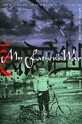 My Father's War A Novel
