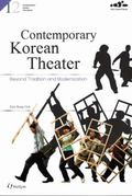 Contemporary Korean Theater : Beyond Tradition and Modernization