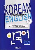 Korean Through English Book 1