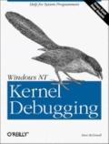 Windows NT Kernel Debugging