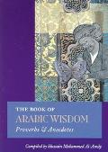 Book Of Arabic Wisdom Proverbs & Anecdotes