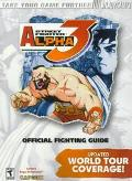 Street Fighter Alpha 3: Official Strategy Guide for Dreamcast
