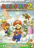 Mario Party 2 Official Strategy Guide - Tim Bogenn - Paperback