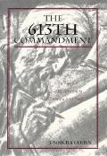 613th Commandment An Analysis of the Mitzvah to Write a Sefer Torah