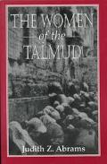 Women of the Talmud