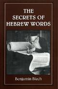 Secrets of Hebrew Words