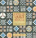 Japanese Quilt Blocks to Mix & Match Over 125 Patchwork, Applique, and Sashiko Designs