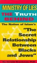 Ministry of Lies The Truth Behind the Nation of Islam's