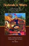 Sohrab's Wars: Counter Discourses of Contemporary Persian Fiction, A Collection of Short Sto...