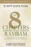 The 8 Chapters of the Rambam