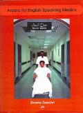 Arabic for English Speaking Medics