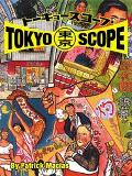 Japanese Film Companion