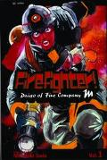 Firefighter Daigo of Fire Company M