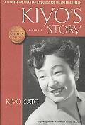 Kiyo's Story: A Japanese-American Family's Quest for the American Dream