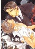 Finder Volume 4: Prisoner in the View Finder (Yaoi)