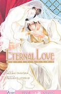 Eternal Love (Yaoi Novel)