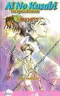 Ai No Kusabi, Volume 5 (Yaoi Novel)