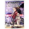Star Wars Episode 1 the Phantom Menance-Manga 1