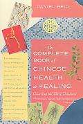 Complete Book of Chinese Health and Healing Guarding the Three Treasures