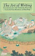 Art of Writing Teachings of the Chinese Masters