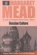 Russian Culture The Study of Contemporary Western Cultures