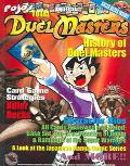 Pojo's Unofficial Total Duel Masters History Of Dual Masters