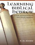 Learning Biblical Hebrew A New Approach Using Discourse Analysis