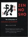 Zen No Sho: The Calligraphy of Fukushima Keido Roshi