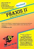 Exambusters Praxis II Study Cards on CD-ROM