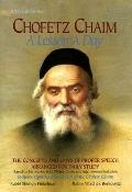 Chofetz Chaim: The Concepts and Laws of Proper Speech Arranged for Daily Study
