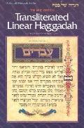 Seif Edition Transliterated Linear Haggadah: With Laws and Instruction