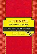 Chinese Birthday Book How to Use the Secrets of Ki-ology to Find Love, Happiness and Success