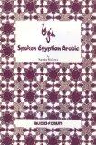 Spoken Egyptian Arabic 13 CDs & text (Arabic Edition)