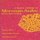 Moroccan Arabic Starter Set (Volume 1)