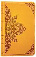 Holy Bible English Standard Version Goldenrod Filigree
