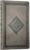 Holy Bible English Standard Version Gray Diamond