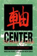 Center The Power of Aikido
