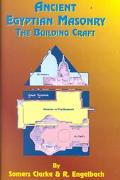 Ancient Egyptian Masonry The Building Craft