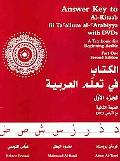 Answer Key To Al-Kitaab Fii Ta Callum Al-cArabiyya