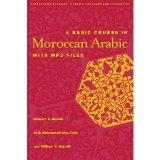 A Basic Course in Moroccan Arabic MP3 Files: Audio Exercises (Georgetown Classics in Arabic ...
