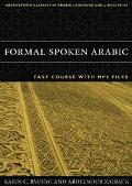 Formal Spoken Arabic Fast Course With Mp3 Files